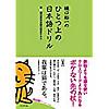 5136neaul_ac_us160_