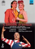 またまたロッシーニのオペラ映像...